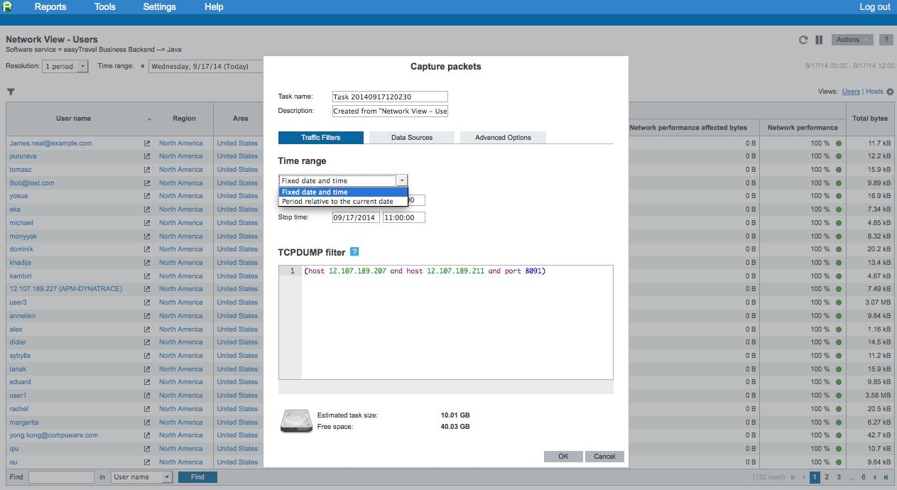 トランザクションとユーザーのコンテキストに応じてネットワークトレースファイルを取得します。