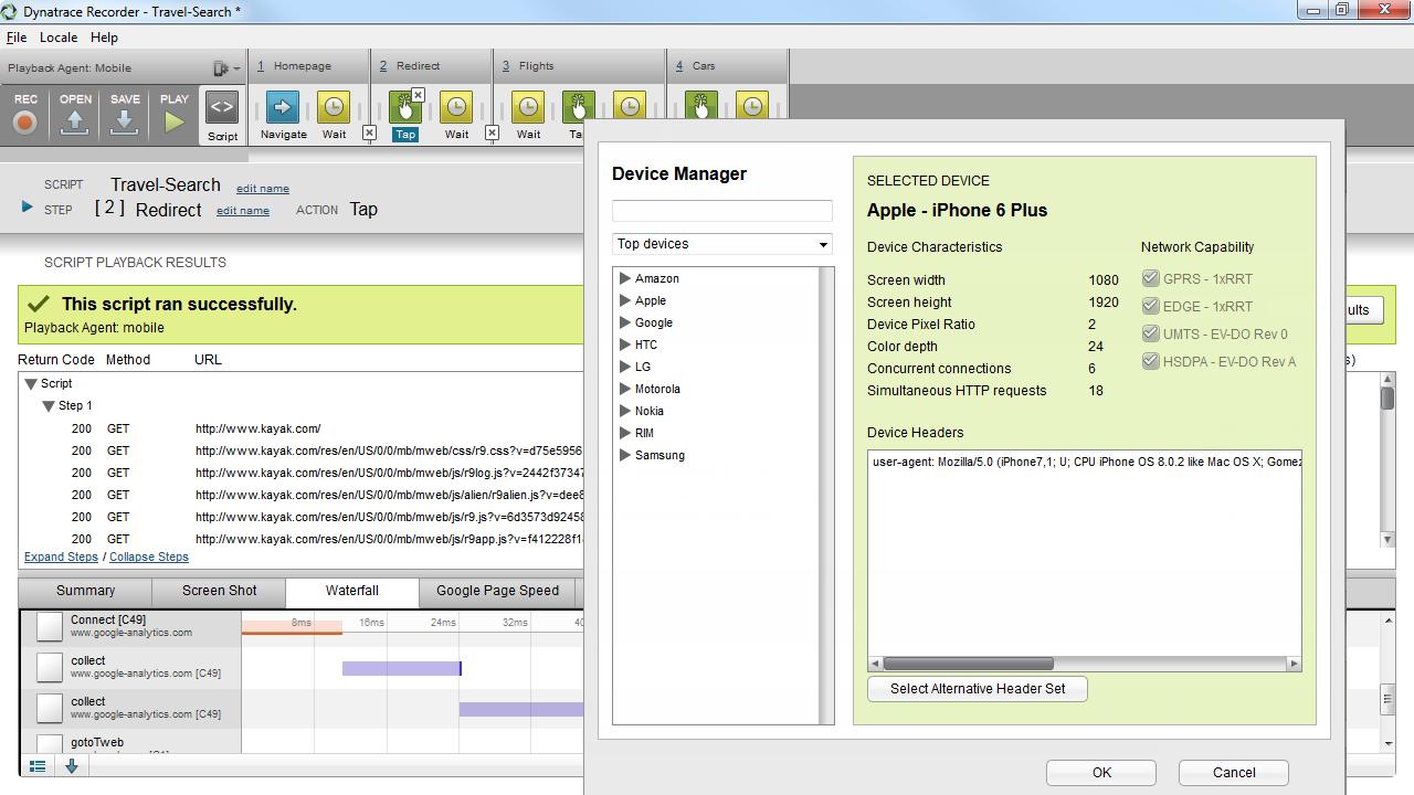 実際のユーザーが行うことになる、スクリーン、キーボード、マウスの全インタラクションを含む、スクリプト化されたトランザクションを再生します。